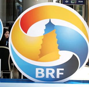 專家:巴西秉承實用主義與中國構建關係