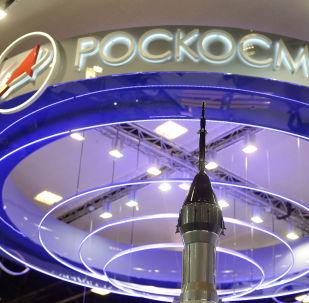 俄航天集團總裁:中國與俄羅斯分享有關研制超重型火箭的信息