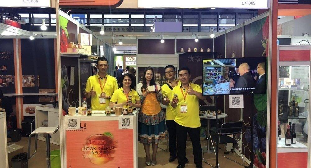 俄羅斯蜂蜜產品生產商優泰加林(Taiga Organica)公司