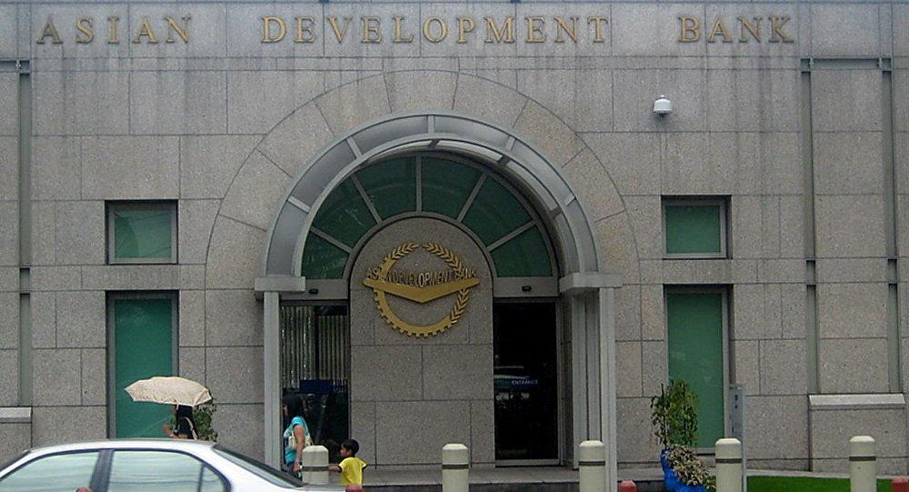 亚洲开发银行