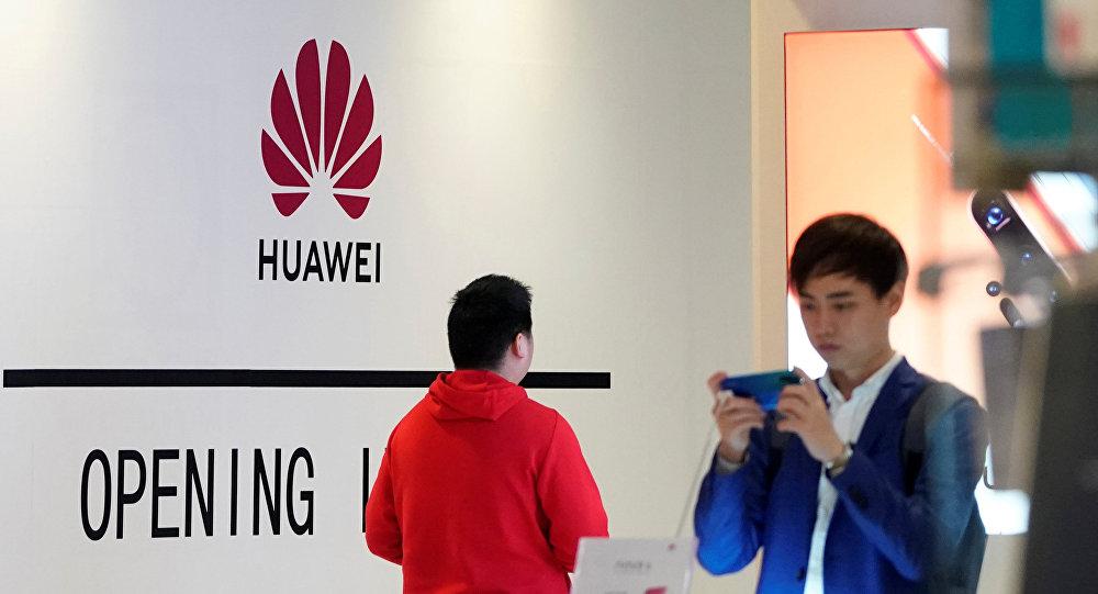 华为推出首款商用5G智能手机