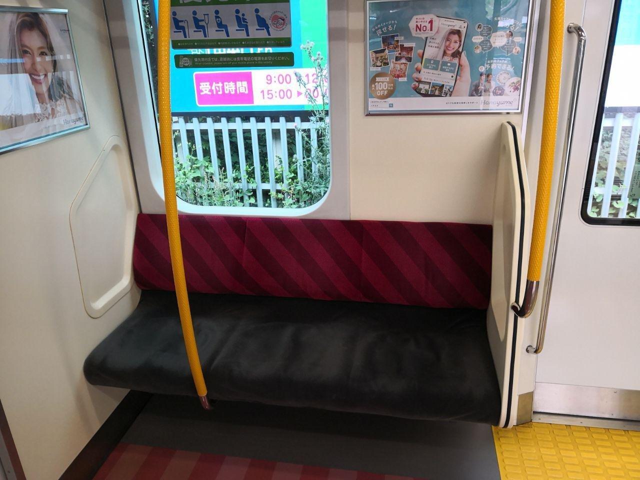 日本东京地铁