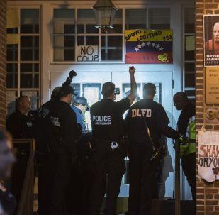 美国法院假释四名在委内瑞拉驻美大使馆逮捕的活动人士