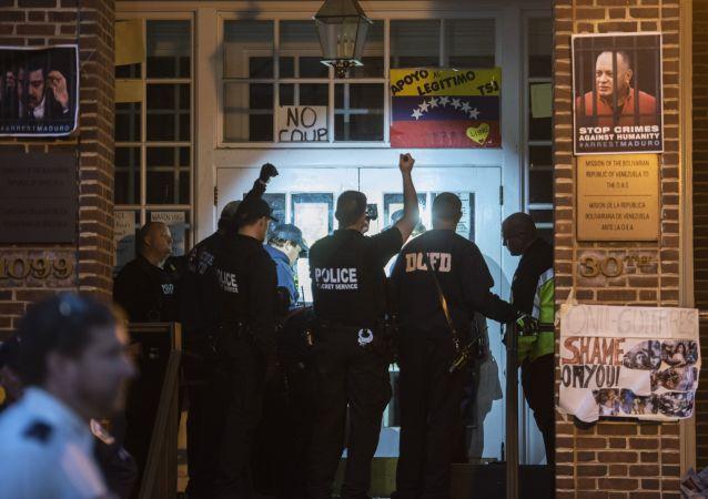 Полиция и сторонники Мадуро у посольства Венесуэлы  в США