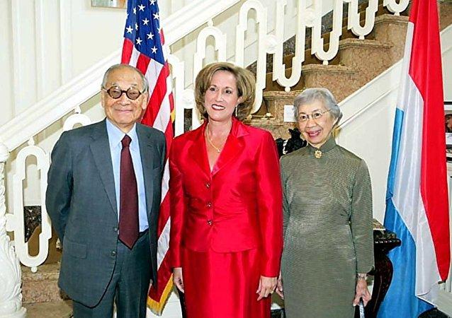 貝聿銘在美國駐盧森堡大使館
