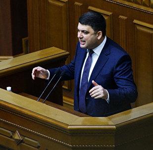 乌克兰总理格罗伊斯曼
