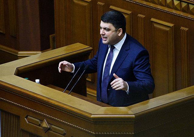 烏克蘭總理格羅伊斯曼