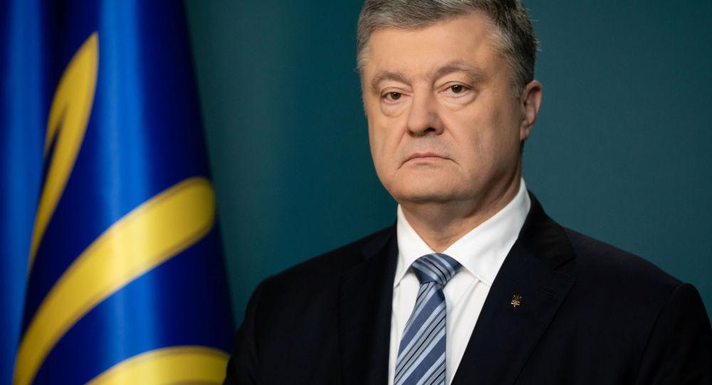 波羅申科涉嫌叛國被立案調查