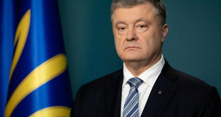 波罗申科涉嫌叛国被立案调查
