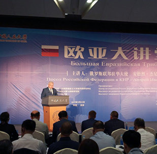 俄羅斯駐華大使傑尼索夫在中國人民大學的歐亞大講堂作講座