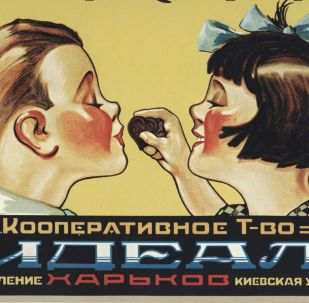 「理想」糖果合作社1927年的宣傳海報。