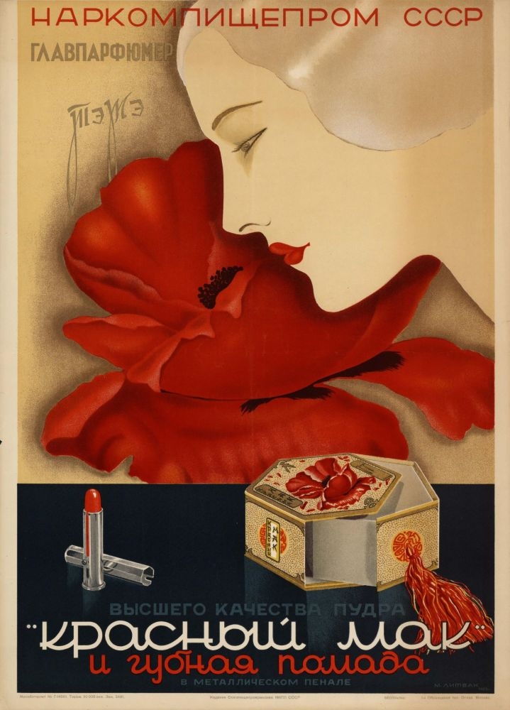 1938年的「紅罌粟」化妝品廣告海報。包裝上畫有「紅罌粟」 品牌產品的中國圖案。