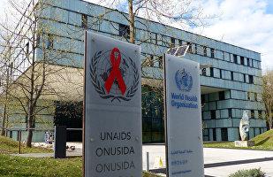 美国支持台湾参加世界卫生大会