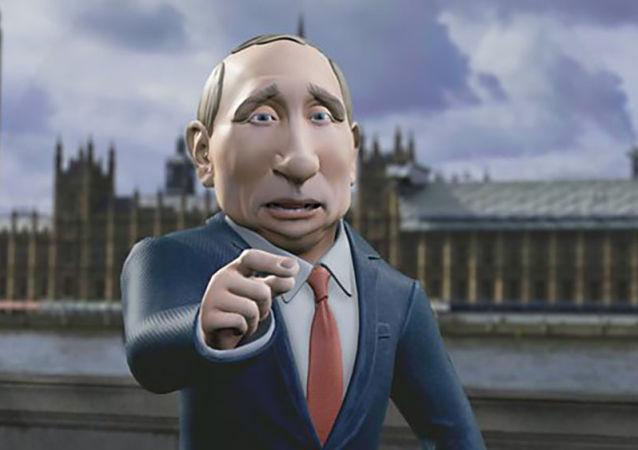 克里姆林宮評「普京」主持的英國節目