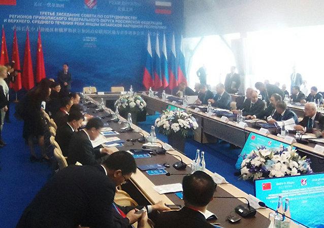 「伏爾加河-長江」地方合作理事會會議