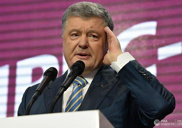 乌克兰前总统波罗申科受到四起案件的刑事调查