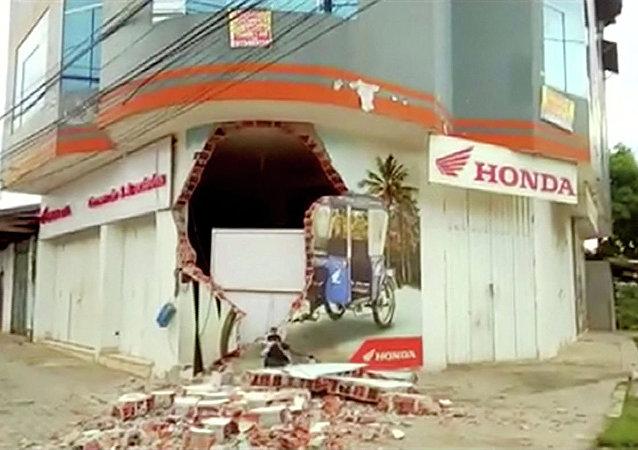 秘魯地震造成的死亡人數升至2人