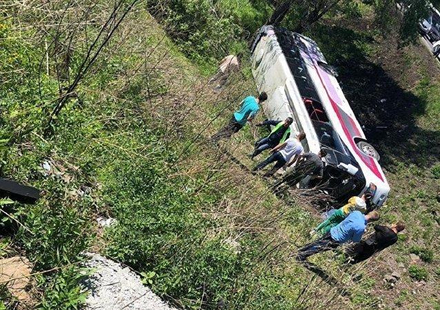 遭遇车祸的中国游客已被安置在俄远东一酒店