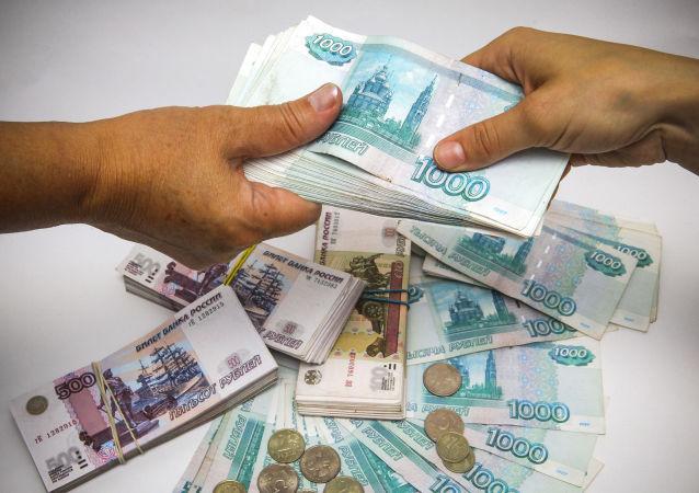 俄高校經濟專業畢業生薪資排名出爐