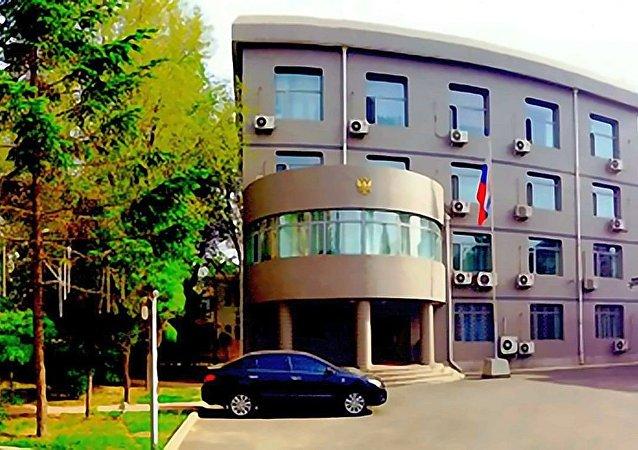 俄羅斯駐瀋陽總領事館