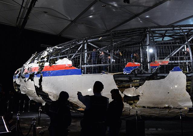 MH17空難