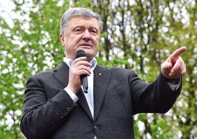 烏克蘭前總統彼得∙波羅申科