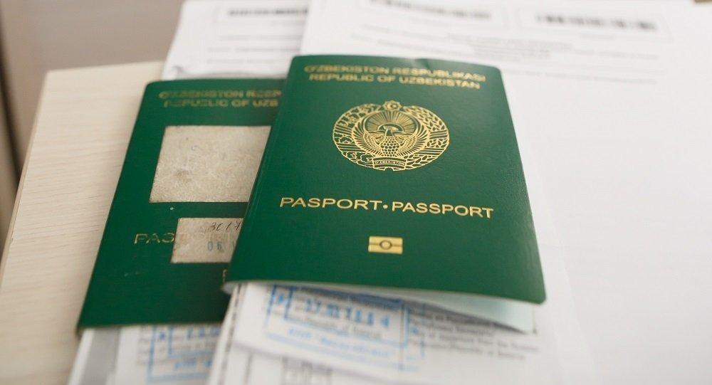 烏茲別克克斯坦公民護照