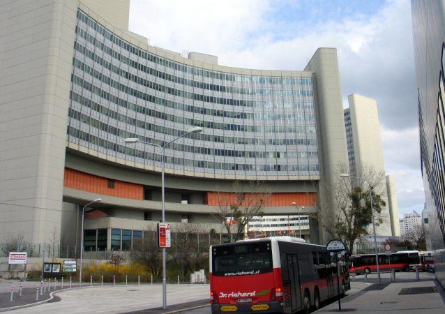 國際原子能機構總部