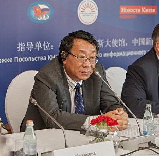 俄中建交70周年研讨会在莫斯科开幕