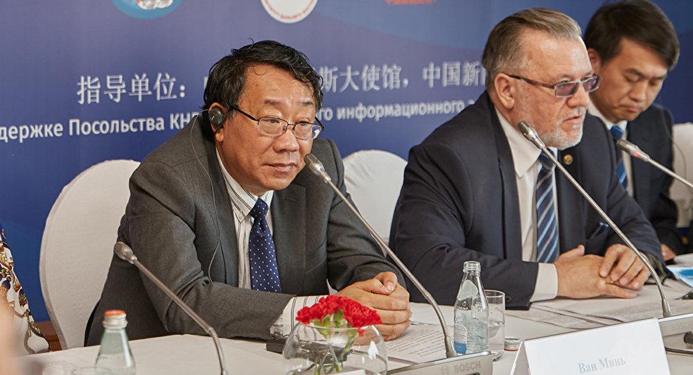 俄中建交70週年研討會在莫斯科開幕