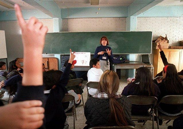 墨西哥学校