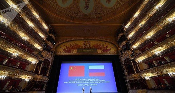 普京在莫斯科大劇院稱中國是俄羅斯最大的合作夥伴