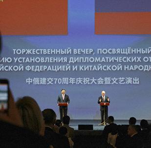 京确信俄中协作将使全世界受益