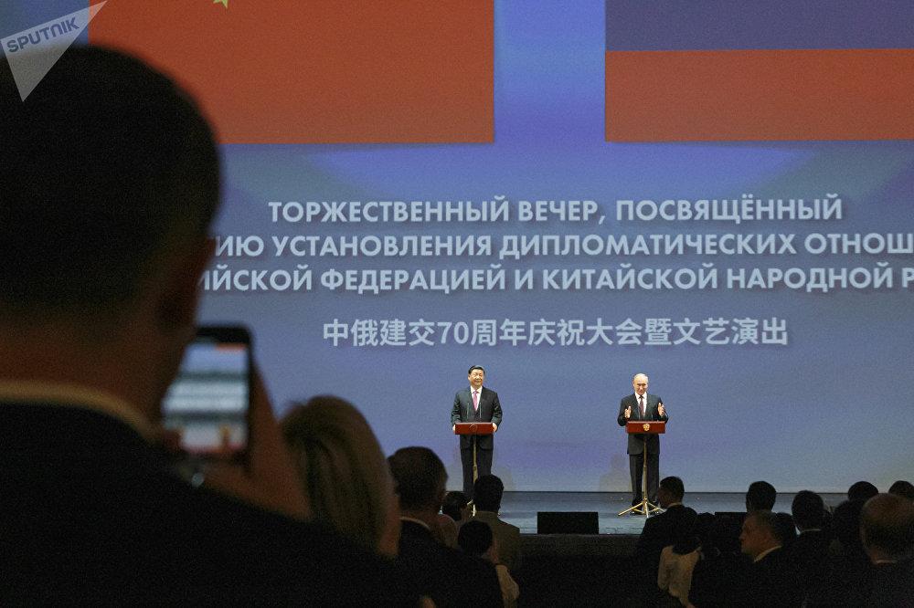 俄中建交70週年慶祝晚會