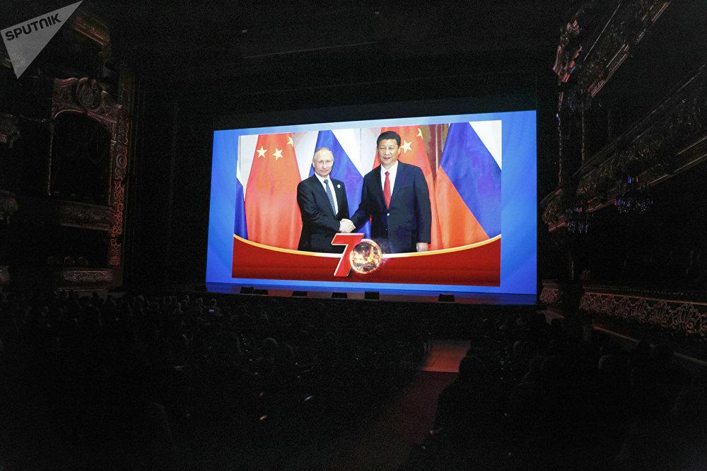 俄中建交70周年庆祝晚会