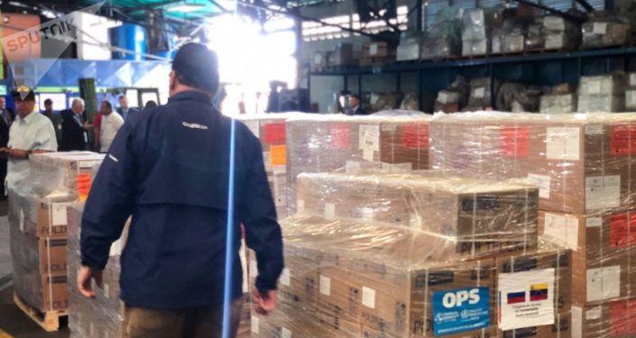 又一批人道主義救援物資被從中國運往委內瑞拉