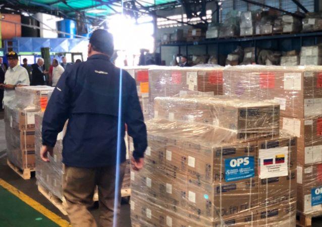 又一批人道主义救援物资被从中国运往委内瑞拉