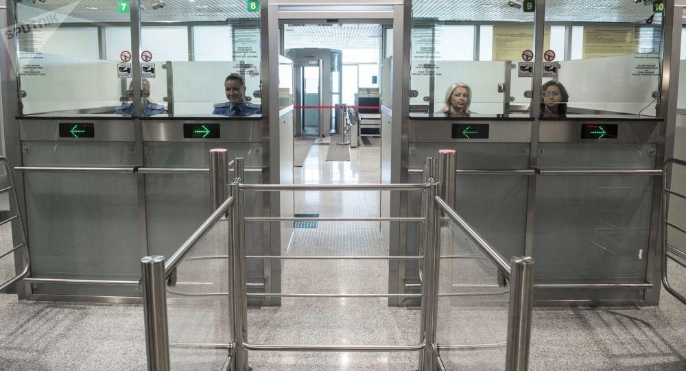 多莫杰多沃机场