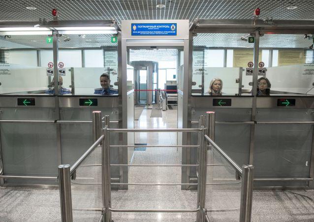 多莫傑多沃機場