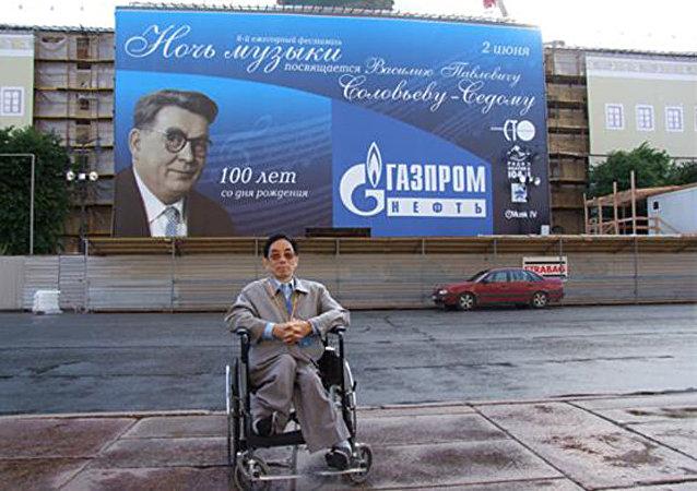 薛范,2007年6月20日摄于圣彼得堡