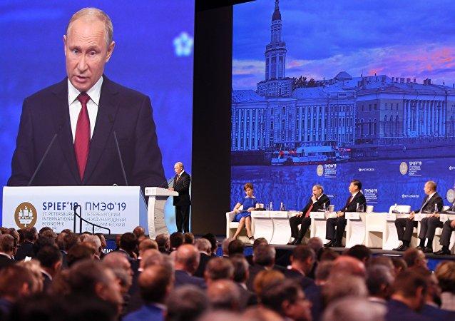 普京:全球贸易已不再是世界经济的驱动力