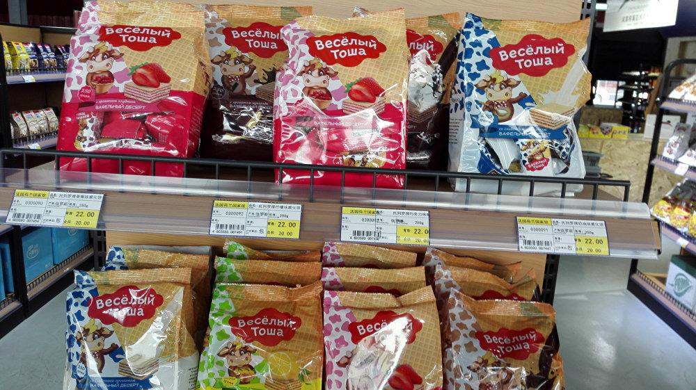 目前,在中国商店也能看到俄产食品。巧克力和糖果的供应量最近一些年里每年都增长60%。