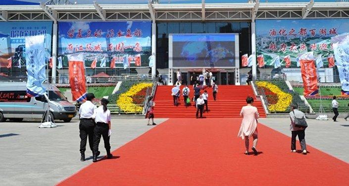 中俄博覽會(資料圖片)