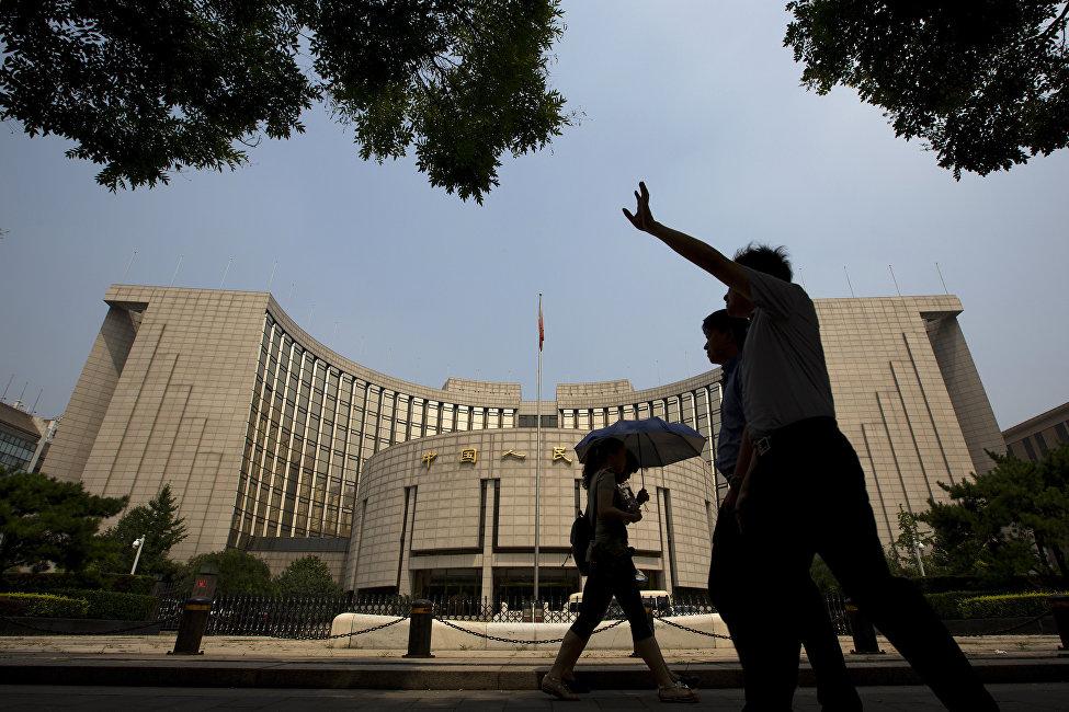 中國央行在香港發行300億元人民幣票據