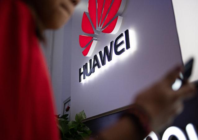 中国华为技术有限公司正在努力摆脱对美国的依赖