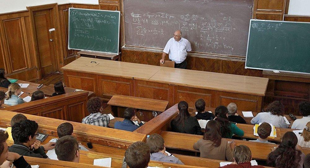 莫大数学系