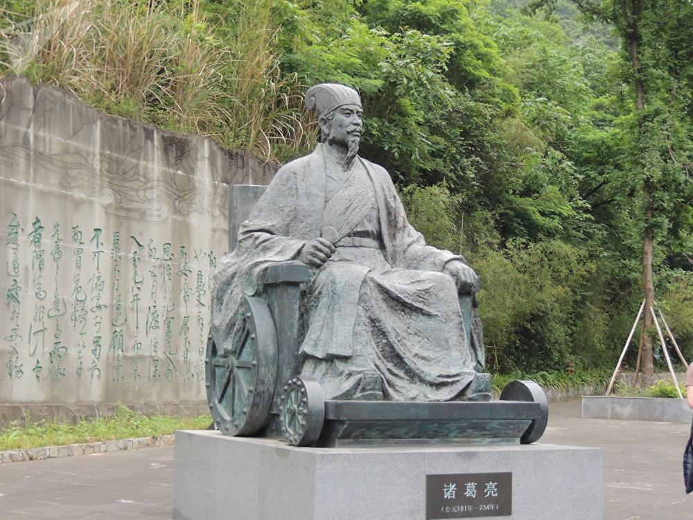 四川三国时期的传奇统帅,是最受人尊敬的历史人物之一。