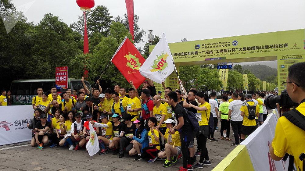 传统的蜀道山区马拉松开始前。