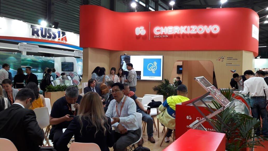 俄羅斯「切爾吉佐沃」集團是中國國際食品展的常客