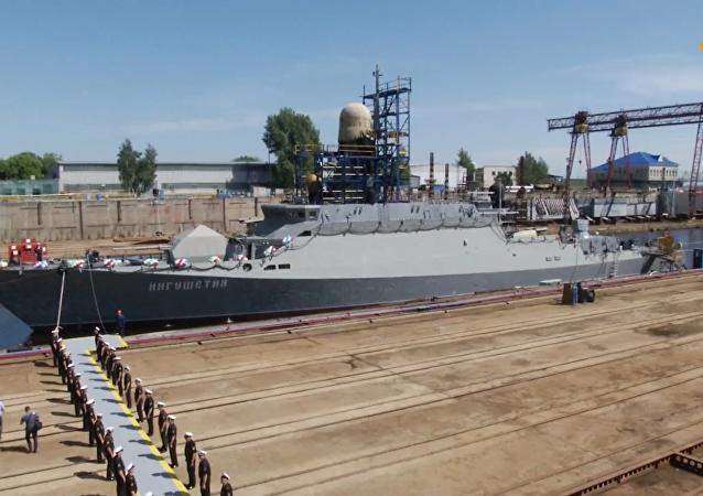 俄羅斯「印古什」號小型導彈艦下水